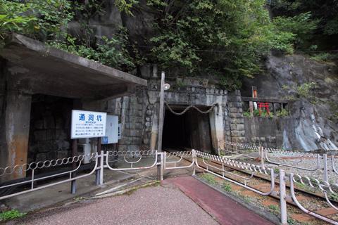 20110924_ashio_copper_mine-58.jpg