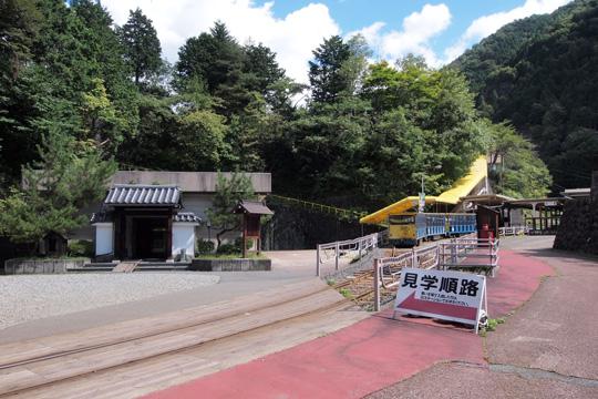 20110924_ashio_copper_mine-60.jpg