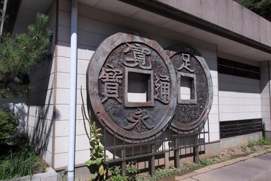 20110924_ashio_copper_mine-63.jpg