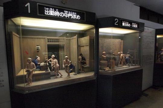 20110924_ashio_copper_mine-64.jpg
