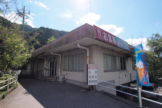 20110924_ashio_copper_mine-67.jpg