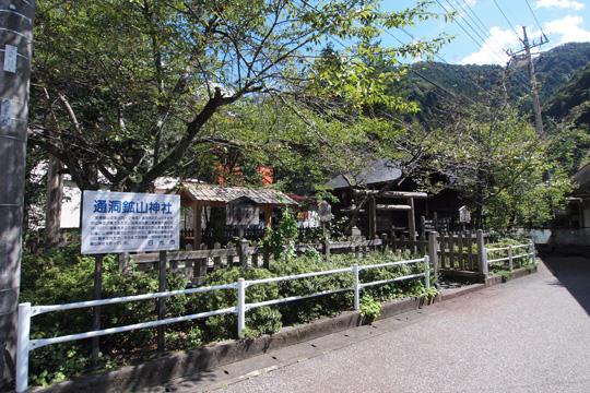 20110924_ashio_copper_mine-68.jpg