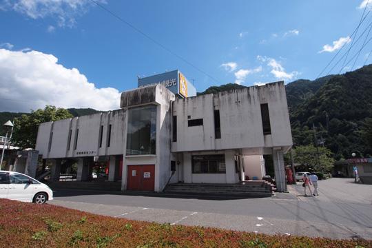 20110924_ashio_copper_mine-69.jpg