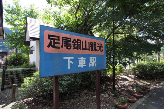 20110924_tudo-05.jpg