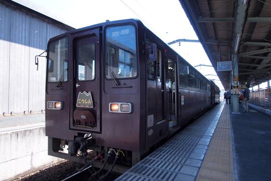 20110924_watetsu_wa89_100-01.jpg