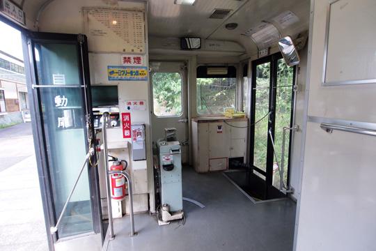 20110924_watetsu_wa89_310-in03.jpg