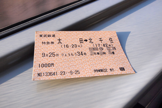 20110925_ryomo34-01.jpg