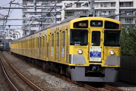 20110925_seibu_9000-02.jpg