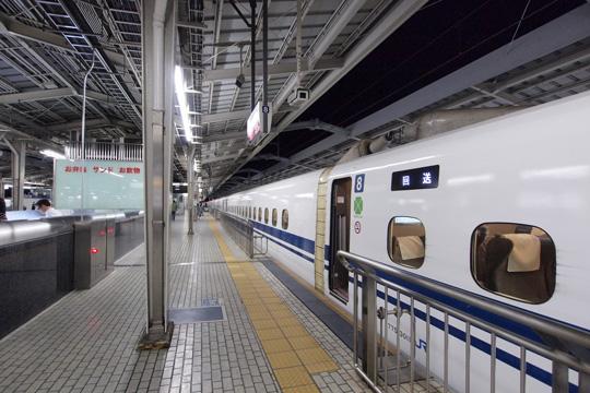 20110925_shin_osaka-01.jpg