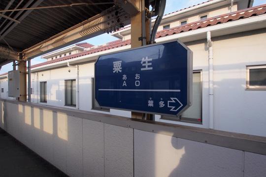 20111002_ao-01.jpg
