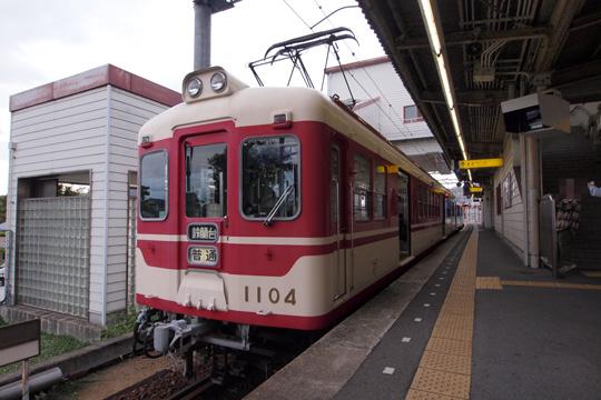 20111002_shintetsu_1100-02.jpg