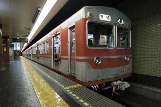 20111002_shintetsu_3000-01.jpg
