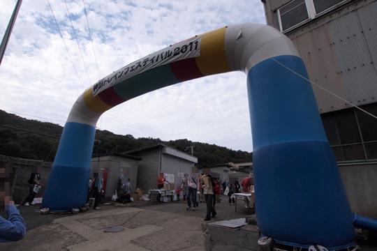 20111002_shintetsu_event-01.jpg