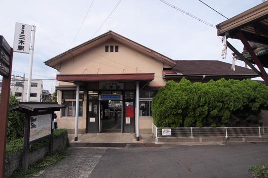 20111002_shintetsu_miki-01.jpg