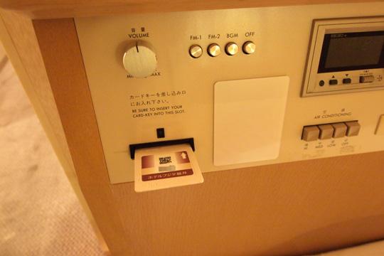 20111008_hotel_fujita-06.jpg