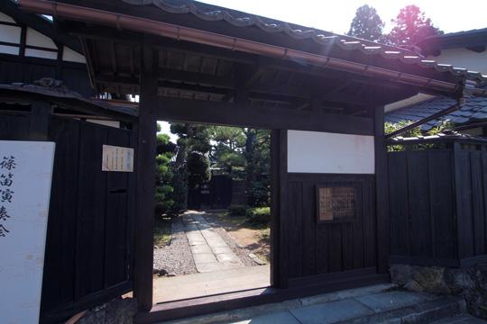 20111009_echizen_ohno-17.jpg