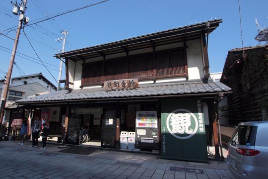 20111009_echizen_ohno-67.jpg
