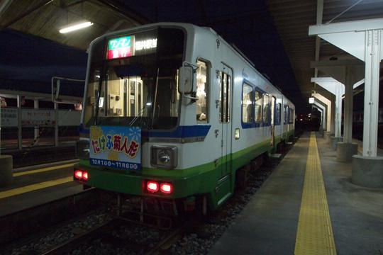 20111009_fukutetsu_770-01.jpg