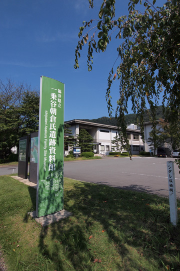 20111009_ichijodani-01.jpg