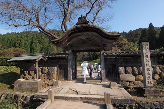 20111009_ichijodani_site-105.jpg
