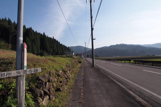 20111009_ichijodani_site-142.jpg