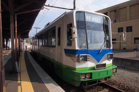 20111010_fukutetsu_880-01.jpg