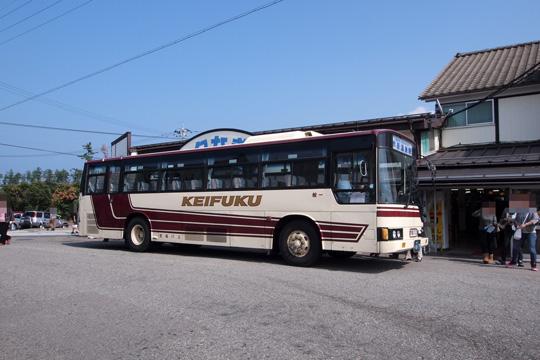 20111010_keifuku_bus-01.jpg