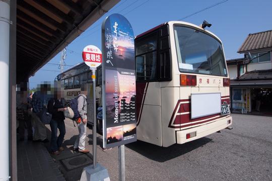 20111010_keifuku_bus-02.jpg