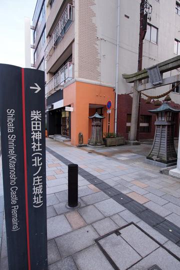 20111010_kitanosho_castle-01.jpg
