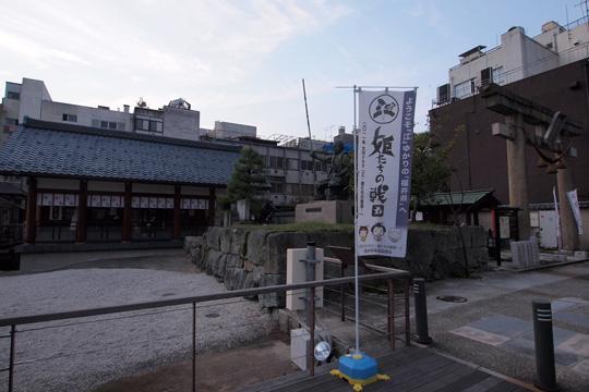 20111010_kitanosho_castle-13.jpg