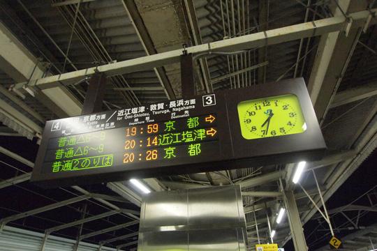 20111010_omi_imazu-02.jpg