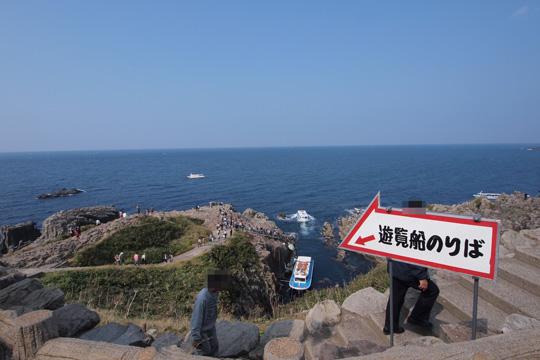 20111010_tojimbo-15.jpg