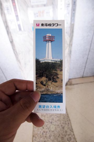 20111010_tojimbo-46.jpg