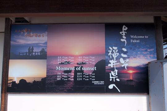 20111010_tojimbo-52.jpg
