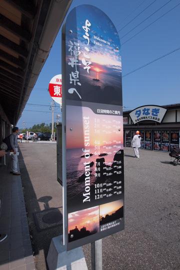 20111010_tojimbo-53.jpg