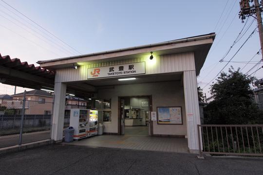 20111016_taketoyo-01.jpg