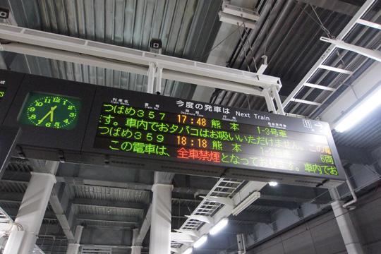 20111029_hakata-02.jpg