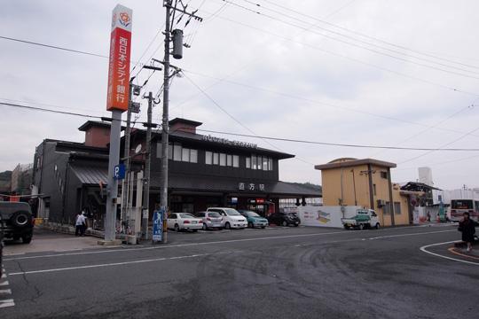 20111029_nogata-01.jpg