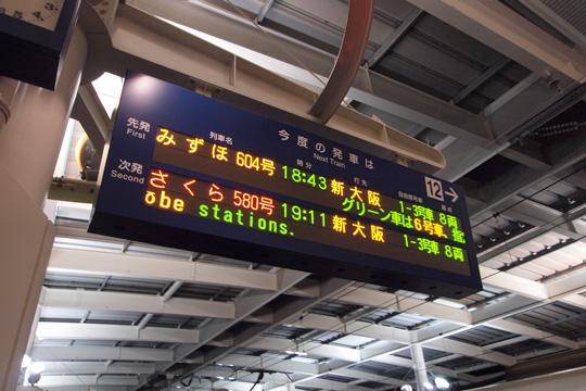 20111030_kumamoto-02.jpg