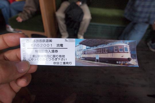 20111105_jrw_event-04.jpg