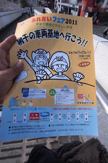 20111112_jrw_event-01.jpg