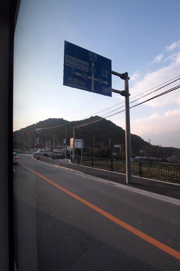 20111113_hankyu_bus-01.jpg
