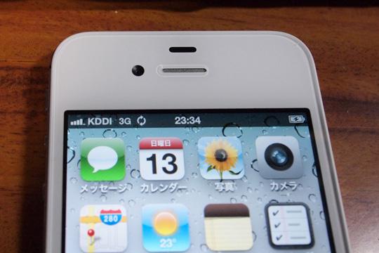 20111113_iphone4s-03.jpg
