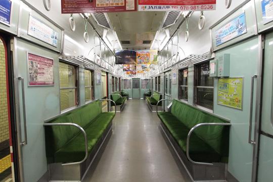 20111113_shintetsu_1070-in01.jpg