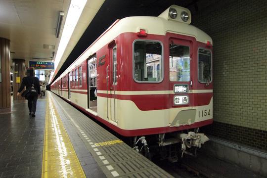 20111113_shintetsu_1150-01.jpg