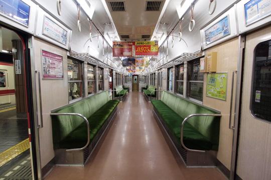 20111113_shintetsu_1150-in01.jpg