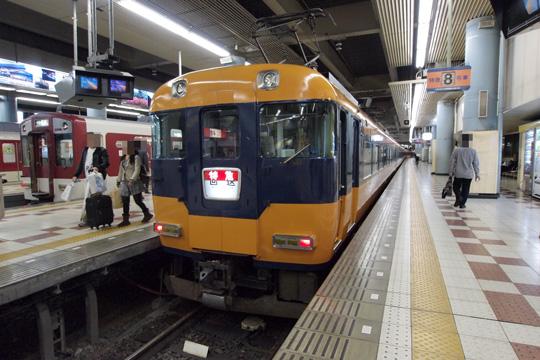 20111120_kintetsu_12200-01.jpg