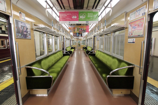 20111126_hankyu_7000-in01.jpg