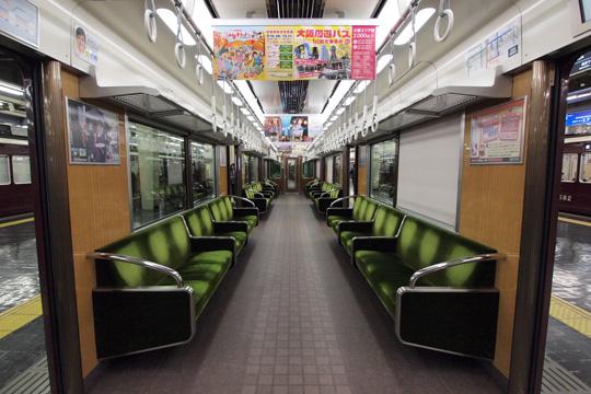 20111126_hankyu_9000-in01.jpg