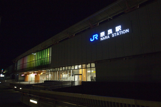 20111126_jr_nara-02.jpg